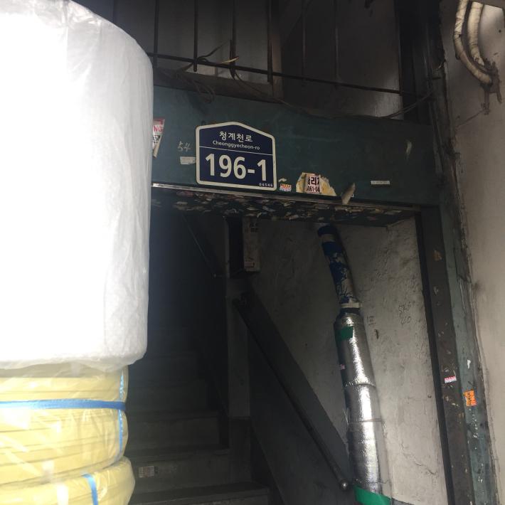 17年8月オフ会ソウル 6☆ランチは穴場のコングクス「カンサノッ」_d0285416_21184620.jpg