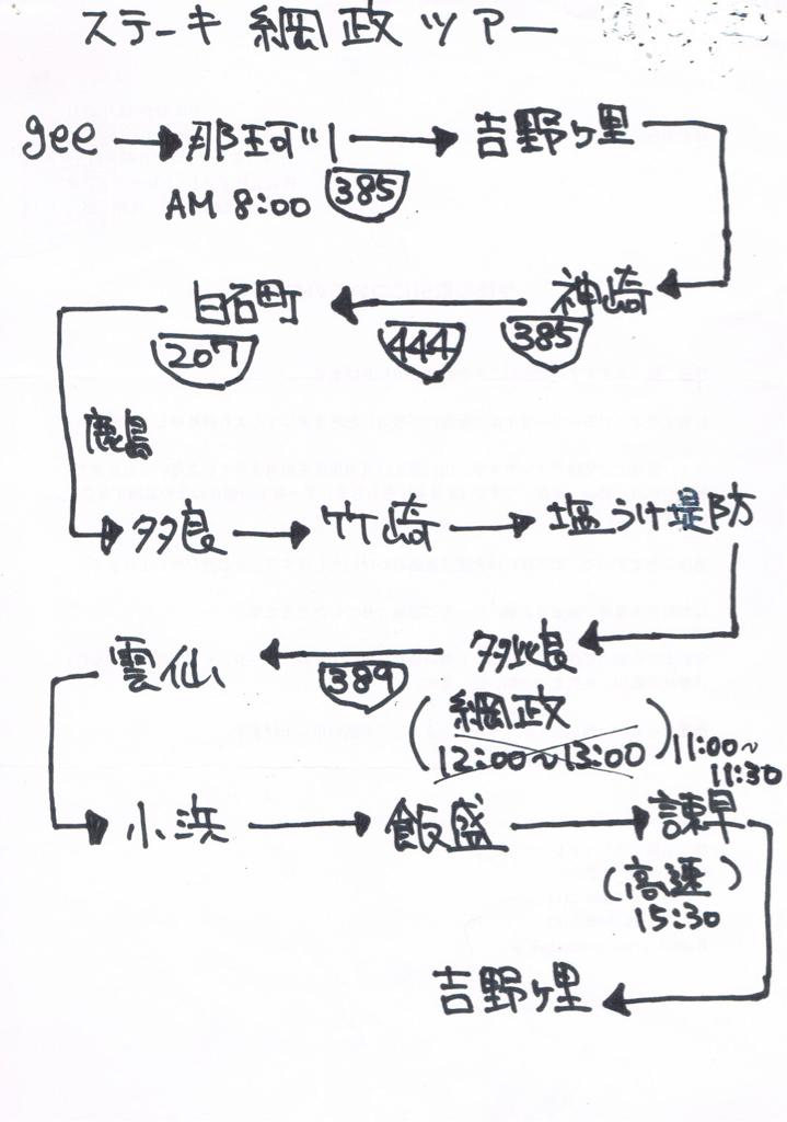 今日のgeemotorcycles は!9/7_a0110720_12164050.jpg