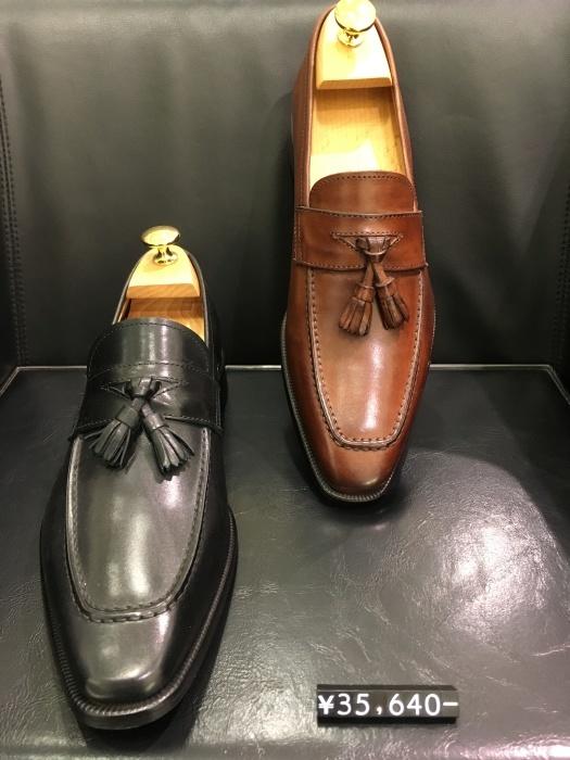 紳士靴売場今季はタッセルローファーが多めでしょうか_b0226322_11215894.jpg