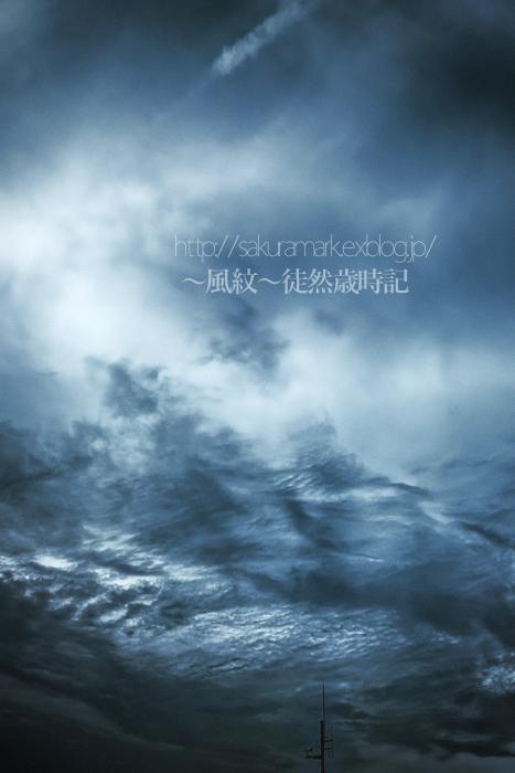 下り坂を告げる暗雲。_f0235723_19253184.jpg