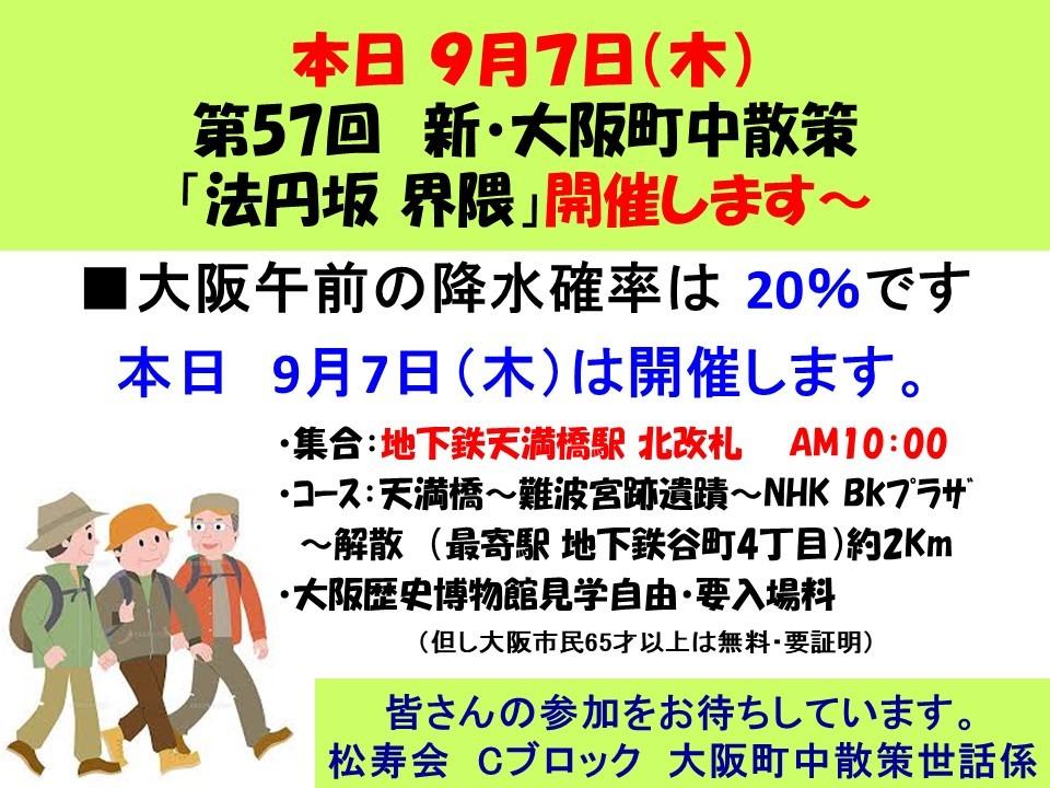 f0148638_06403761.jpg
