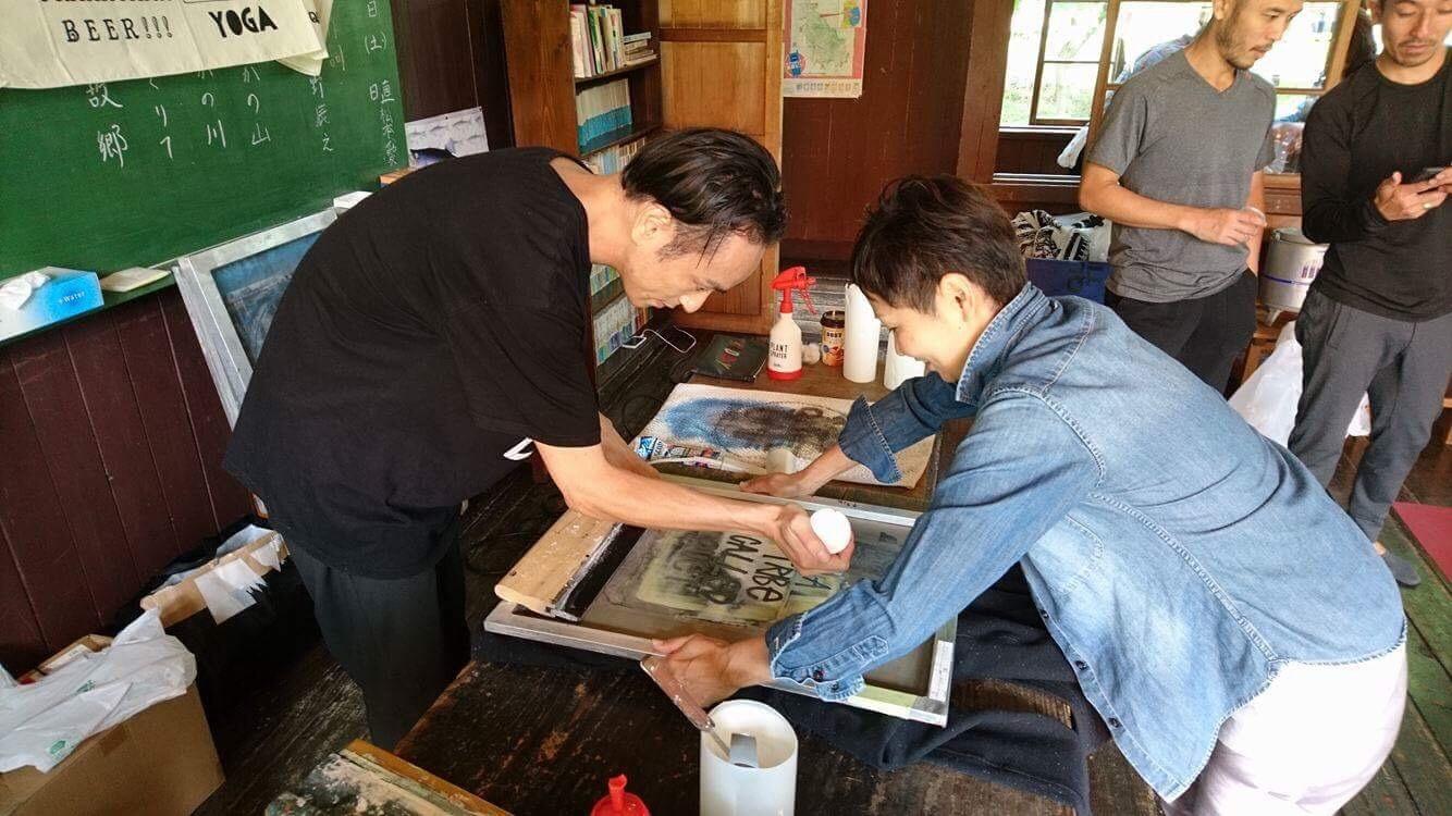 True Nature Retreat2017  Akita Tazawako_a0267845_20471041.jpg