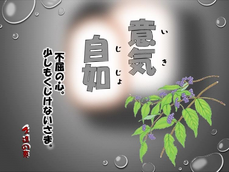 f0214467_09594147.jpg