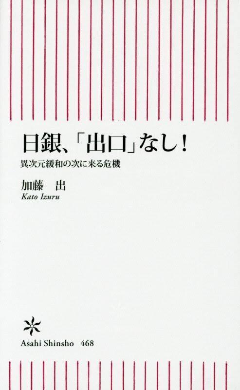f0104277_07155388.jpg