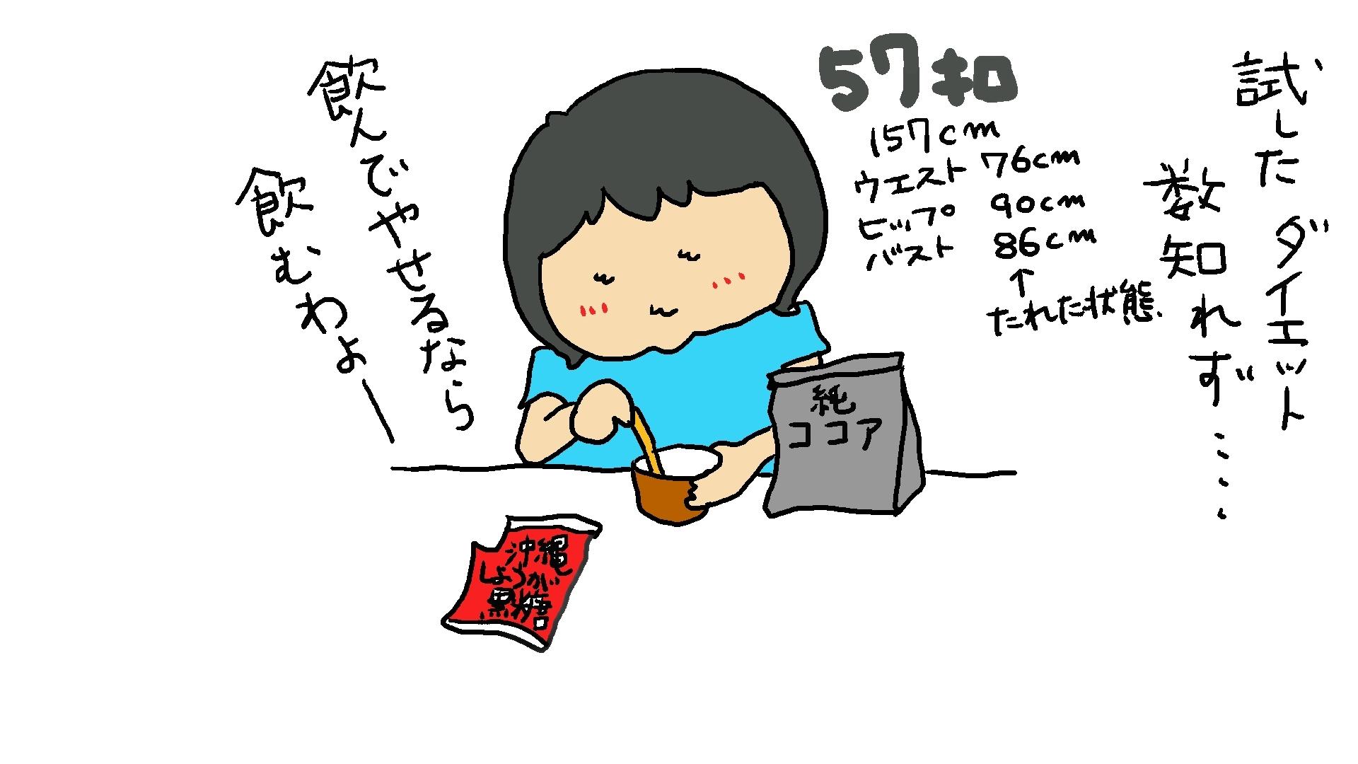 d0129083_19425176.jpg