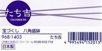 b0044404_16485611.jpg