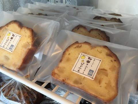 梨のパウンドケーキが今日から販売再開です。_f0309404_16131071.jpg