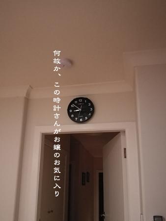 d0042827_16511028.jpg