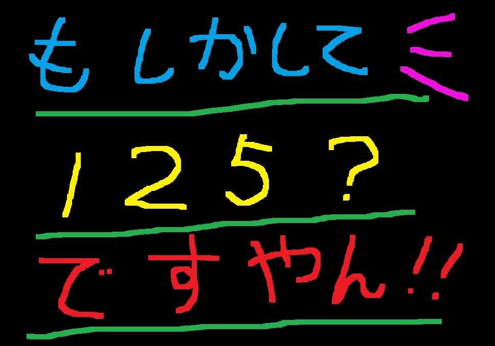 f0056935_10032745.jpg
