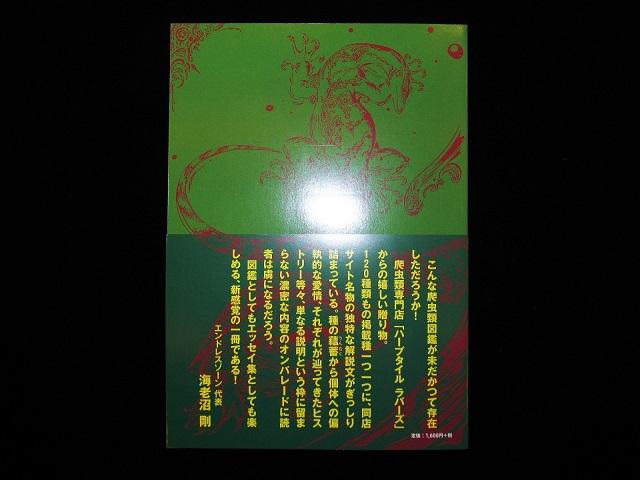 b0174337_23244832.jpg