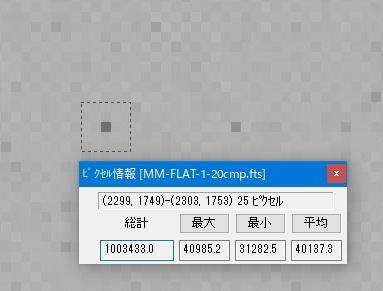 f0346040_10502719.jpg