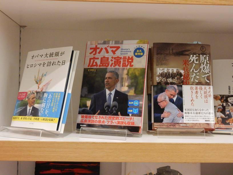 2つも世界遺産がある広島県には欧米客が多く、インド人ツアーもいた_b0235153_15573768.jpg