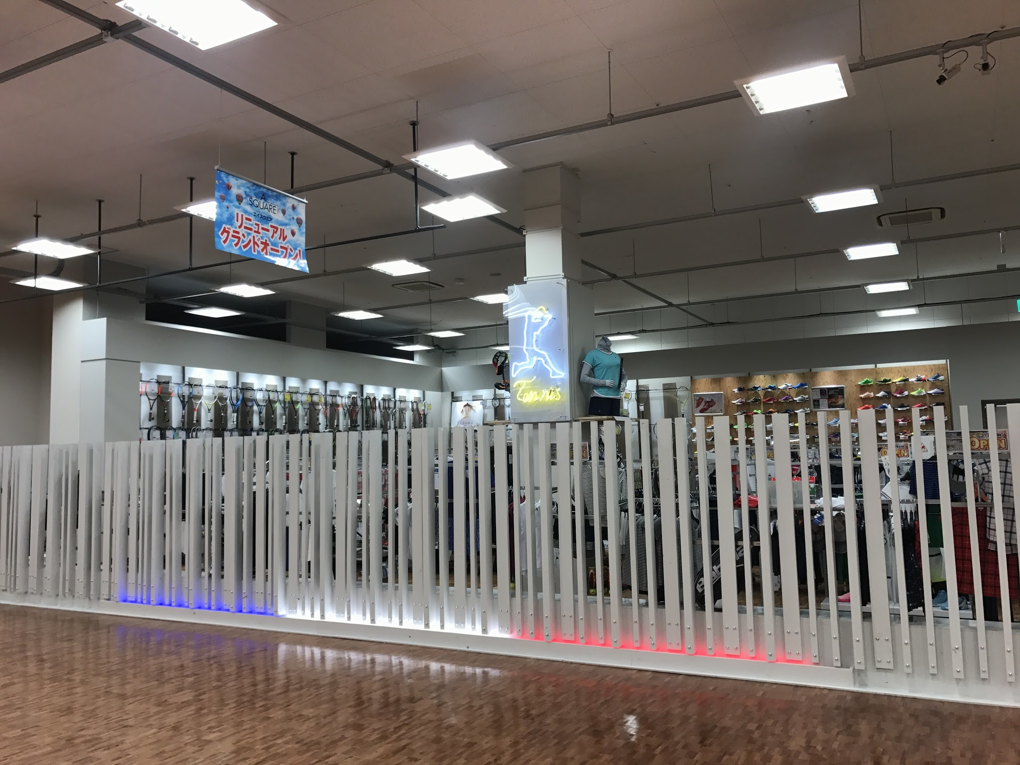 SPORTS MITSUHASHI様 草津エイスクエア店OPEN!_f0300358_18003631.jpg