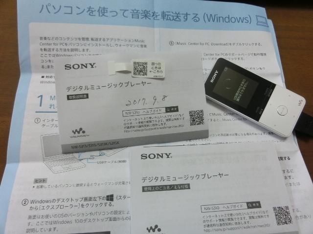 c0328559_15020910.jpg