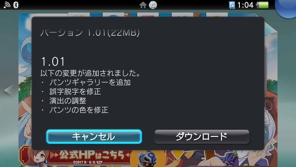 c0090360_23441120.jpg