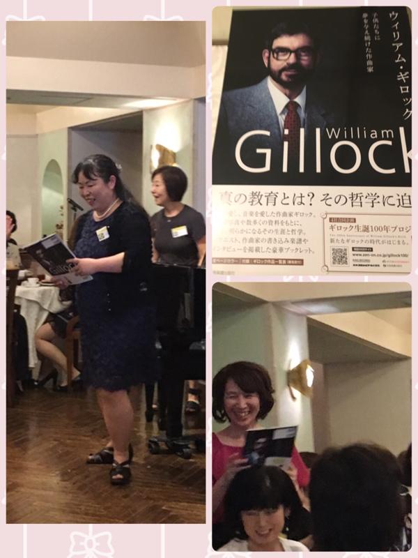 ギロック生誕100年記念フェスティバル プログラム編 その2_c0106100_00452813.jpg