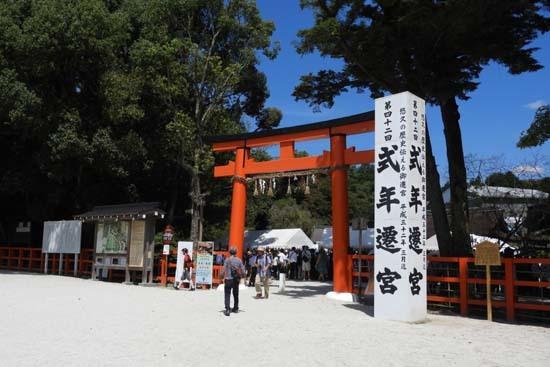 上賀茂神社 重陽の神事_e0048413_13553426.jpg