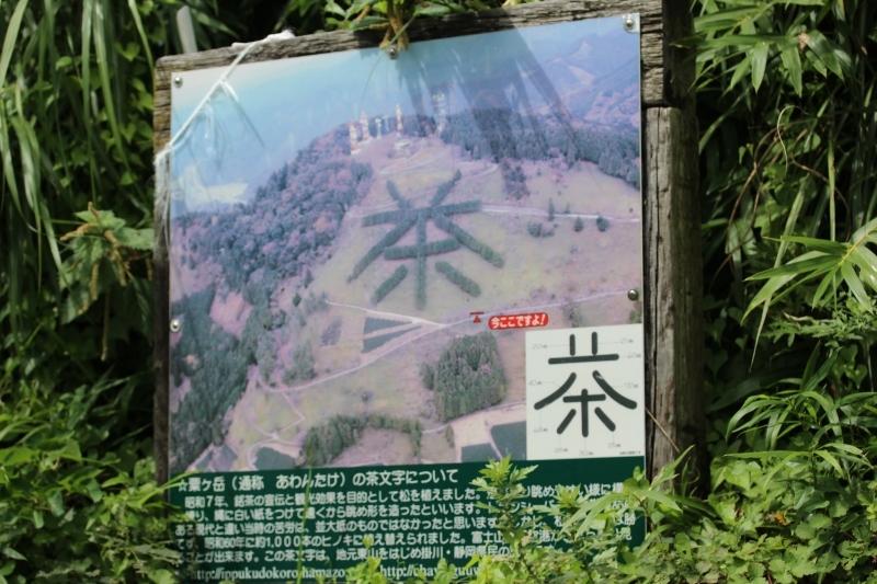 粟ヶ岳から_b0220318_08520744.jpg