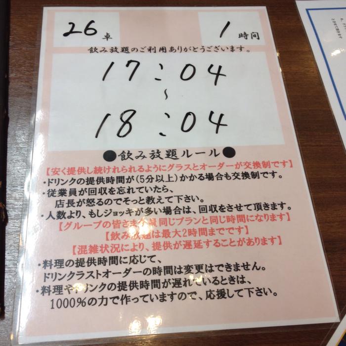 d0010121_16312590.jpg
