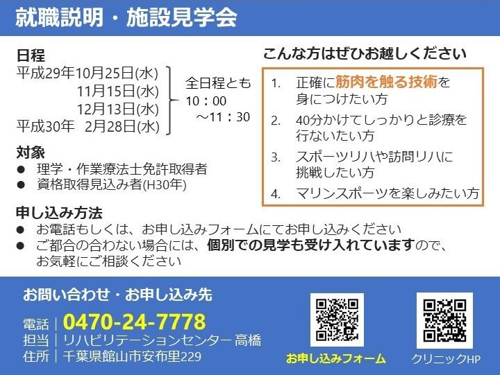 b0329026_12200563.jpg