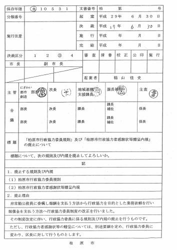 b0253941_00162046.jpg