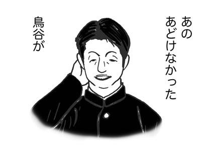 9月8日(金)【阪神-DeNA】(甲子園)◯8ー3_f0105741_15542146.jpg