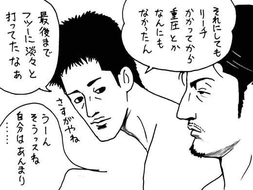 9月8日(金)【阪神-DeNA】(甲子園)◯8ー3_f0105741_15544181.jpg