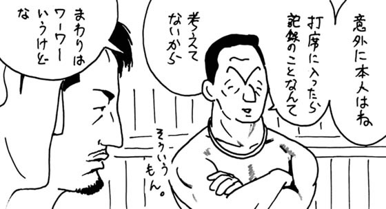 9月8日(金)【阪神-DeNA】(甲子園)◯8ー3_f0105741_15544851.jpg
