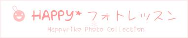 b0049843_8343096.jpg