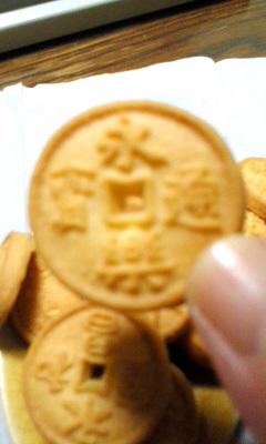 戦国銘菓~古銭クッキー_b0145843_12345696.jpg