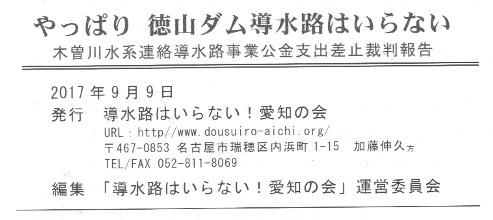 f0197754_00472351.jpg