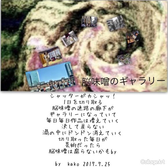b0181457_00000444.jpg