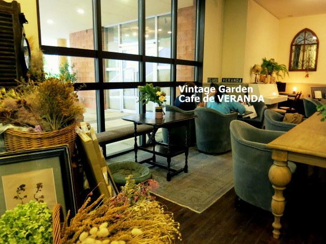 Cafe de VERANDA/ヴェランダ*旧軽に素敵なカフェがまたひとつ♪_f0236260_01285614.jpg