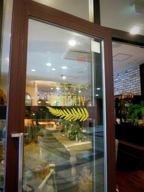 Cafe de VERANDA/ヴェランダ*旧軽に素敵なカフェがまたひとつ♪_f0236260_01481576.jpg