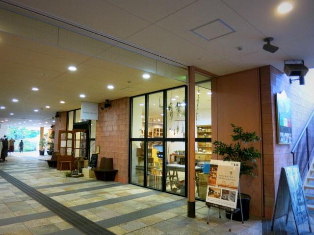 Cafe de VERANDA/ヴェランダ*旧軽に素敵なカフェがまたひとつ♪_f0236260_04460385.jpg