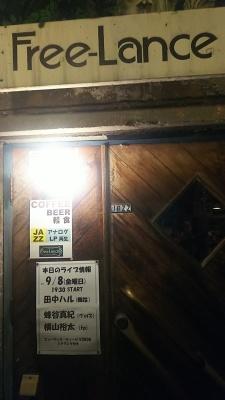 小樽の不思議な夜_d0244370_15052553.jpg
