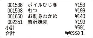b0260581_16373634.jpg