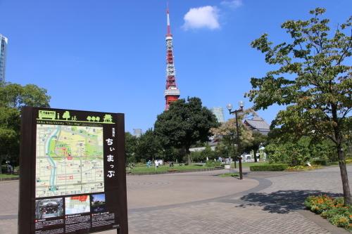青空の下、芝公園を散策する・6 完_c0075701_05551677.jpg