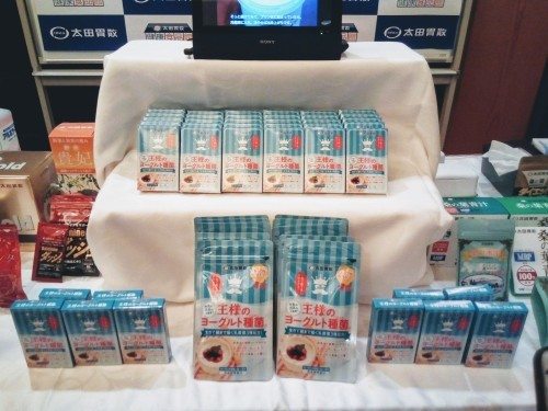 【RSP59】太田胃散 王様のヨーグルト種菌 仕込み編_a0057402_12580646.jpg