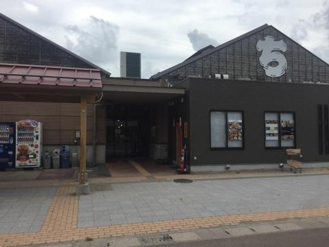 鳥取港海鮮産物市場かろいち  若林商店 ご馳走空間_e0115904_14540937.jpg