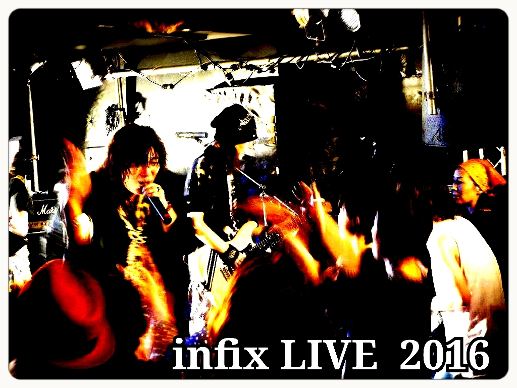 infix ONEMAN LIVEの準備も佳境~ でぇ今日は喜多方FMで『くるナイ』!_b0183113_14444782.jpg