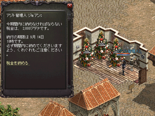 b0056117_05505885.jpg