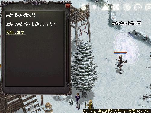 b0056117_11004901.jpg