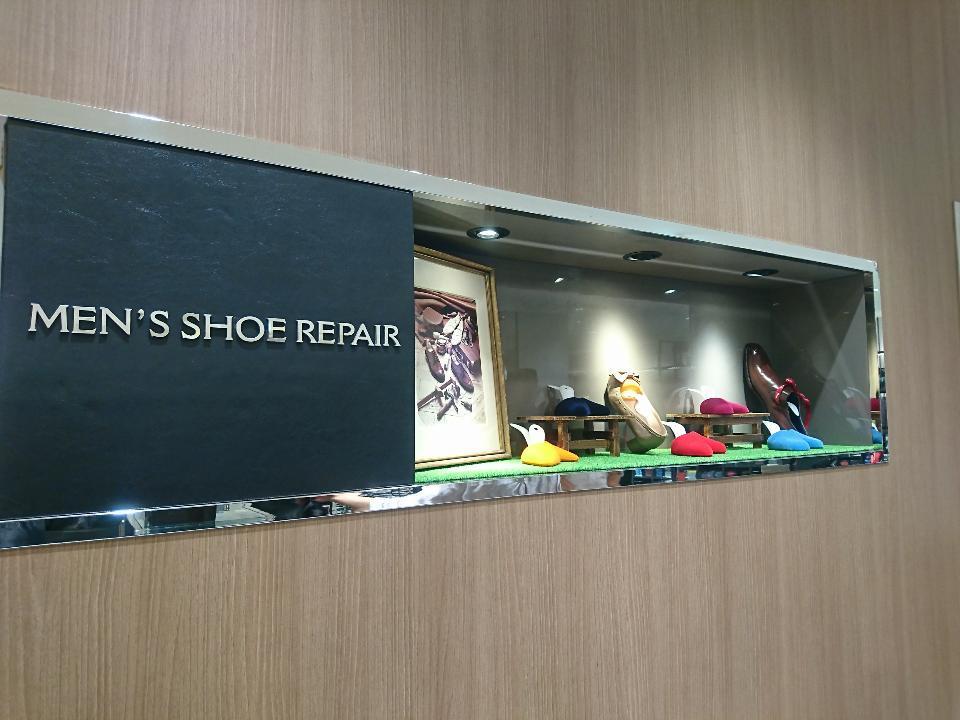 靴は足のために。。_b0226322_16475398.jpg
