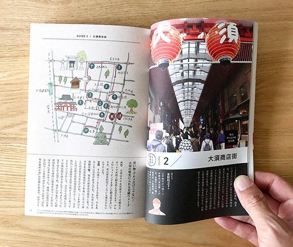 WORKS|なごやじまん_e0206124_1141955.jpg