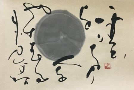 新琴似音楽祭…      「雲」_b0075826_12234515.jpg