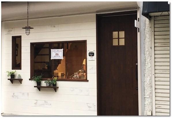 焼き菓子HOUSE ma ru ru@香櫨園(西宮)_a0322951_17460219.jpg