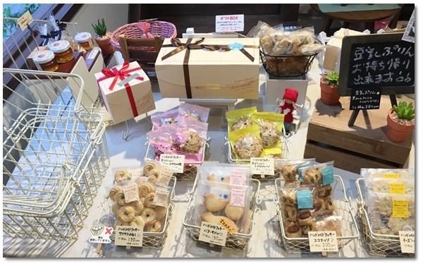 焼き菓子HOUSE ma ru ru@香櫨園(西宮)_a0322951_17474742.jpg
