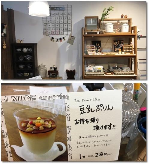 焼き菓子HOUSE ma ru ru@香櫨園(西宮)_a0322951_17491046.jpg