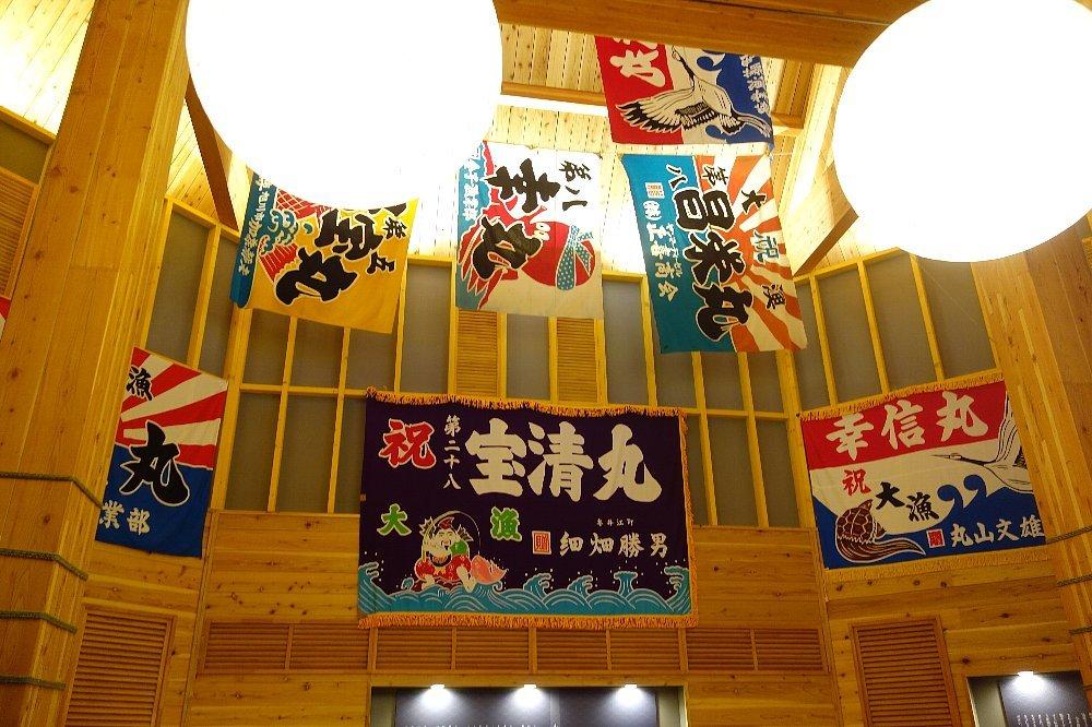 旧花田屋番屋_c0112559_08571100.jpg